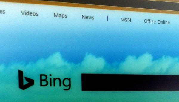 BingHead